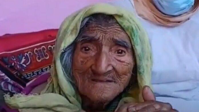 Rehtee Begum